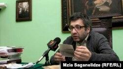 ლაშა ბაქრაძე