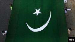 آرشیف، بیرق ملی پاکستان