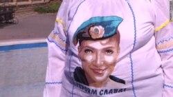 """Мария Савченко: """"Я буду защищать свою дочь"""""""