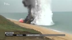 Українські ракети вдарять по російських кораблях? | Донбас.Реалії