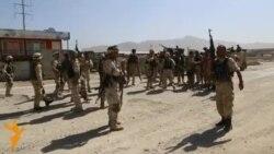 Taliban Attacks Kabul International Airport