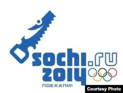 Пила - нереалізований талісман Олімпіади в Сочі-2014