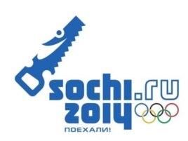 Пила – несостоявшийся талисман Олимпиады в Сочи-2014