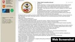Скриншот с сообщением об аннексии Калининграда на сайте Объединенного штаба Литвыб фото Delfi