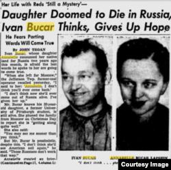 Интервью с родственниками Аннабелл Бюкар, февраль 1950