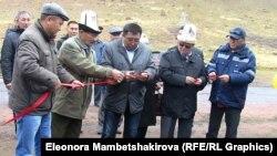 Церемония открытия КПП на месторождении Кара-Кече. 9 октября 2014 года.