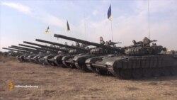 Відведення військової техніки на Донбасі: перемир'я чи перепочинок?