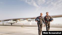 Швейцарські пілоти Андре Боршберґ і Бертран Пікар з «Solar Impulse 2»
