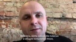 «Может, премия поможет расшатать эту стену», – адвокат Олега Сенцова о перспективе обмена (видео)