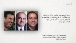 یکماه فشار شدید برای شکایت نکردن از خامنهای