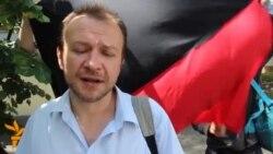 Акція солідарності з в'язнями Болотної у Києві
