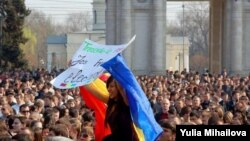 Protestele antiguvernamentale din 7 aprilie 2009