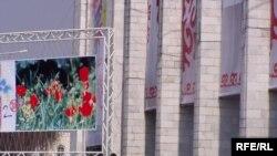 """""""Çigildem"""" rewolýusiýasynyň ýyl dönümi, 24-nji mart, 2006 ý."""
