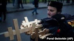Rusiyada Milli Birlik günü yürüşü, 4 noyabr, 2019-cu il