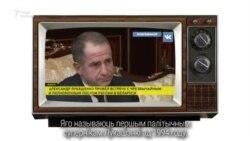 Першы палітычны супернік Лукашэнкі? За што расейскага амбасадара выгналі зь Беларусі?