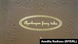 «Azərbaycan nağılları»— «Azerbaijan fairy tales» kitabının üz qabığı