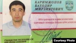 Баҳодир Каримжоновга берилган расмий гувоҳноманинг Озодликка етиб келган нусхаси.