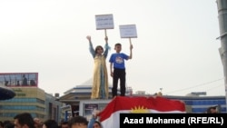 محتجون في ساحة السراي بالسليمانية - من الارشيف