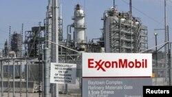 Нефтеперерабатывающий завод Exxon-Mobil в штате Техас
