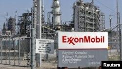 مصفى لشركة إكسون موبل في تكساس الأميركية