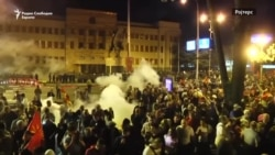 Светските новински агенции за насилните протести во Македонија и Грција