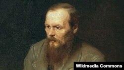 F. M. Dostoyevsky