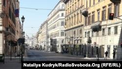 Вулиця Націонале, Рим. Італія. 11 квітня 2020 року