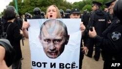 Участница антикоррупционного митинга с плакатом. Санкт-Петербург, 12 июня 2017 года