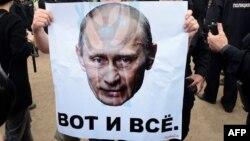 Плакат на антикоррупционном митинге 12 июня в России.