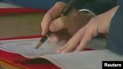 Потпишување на Дејтонскиот мировен договор, илустрација