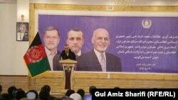 د جمهور رئیس لومړی مرستیال امرالله صالح