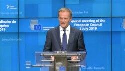 «Врешті-решт, Європа – це жінка»: Туск про нове керівництво ЄС – відео