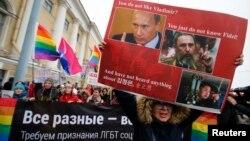 Марш проти ненависті в російському Петербурзі, 2 листопада 2014 року