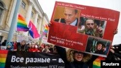 Марш против ненависти в Петербурге 2 ноября 2014 года (архивное фото)