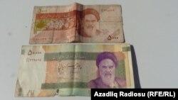 İran rialı