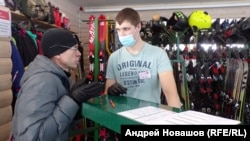 Игорь и Вячеслав