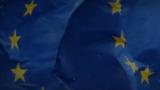 Ima li Srbija alternativu za EU?