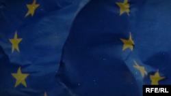 Եվրամիության դրոշը, արխիվ