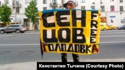 Акция Strategy 30 в поддержку Олега Сенцова, Москва, 30 мая 2018 года