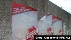 Оппозиция, как и профильные НПО, добивается отмены мажоритарной избирательной системы. Они предлагают заменить ее на регионально-пропорциональные списки