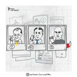 Georgia -- Illustration Election posters 2020