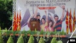 Претседателот на Собранието Трајко Вељаноски држи говор пред Меморијалниот центар АСНОМ во кумановското село Пелинце.
