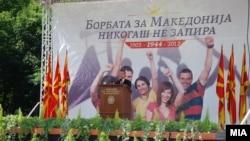 ретседателот на Собранието Трајко Вељаноски држи говор пред Меморијалниот центар АСНОМ во кумановското село Пелинце за Илинден.
