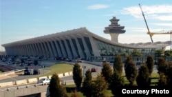 Международный аэропорт имени Даллеса в Вашингтоне