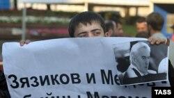 Назрановский суд вновь отказался считать гибель ингушского оппозиционера убийством