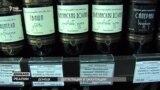 Звідки везуть алкоголь до ОРДО? (відео)