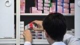 Азия: кто зарабатывает на коронавирусе