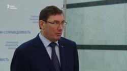 Луценко зустрівся із родинами Небесної сотні. Пообіцяв судити соратників Януковича (відео)