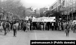 راهپیمایی کارکنان صنعت نفت در بهمن ۵۷