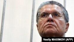Former Russian Economy Minister Aleksei Ulyukayev file photo)
